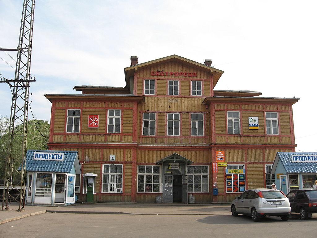 Вокзал Сестрорецка. Фото: Volkov
