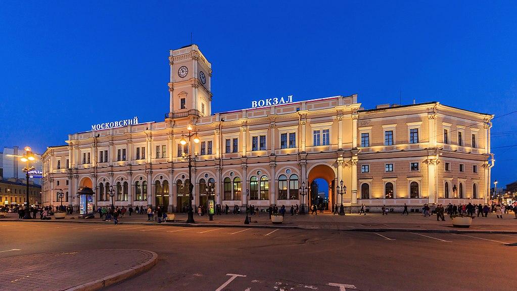 Здание Московского вокзала в Санкт-Петербурге. Фото: A.Savin (Wikimedia Commons · WikiPhotoSpace)