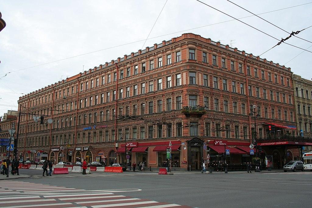 Невский проспект в Санкт-Петербурге. Дом № 47. Фото: A.Savin (Wikimedia Commons · WikiPhotoSpace)