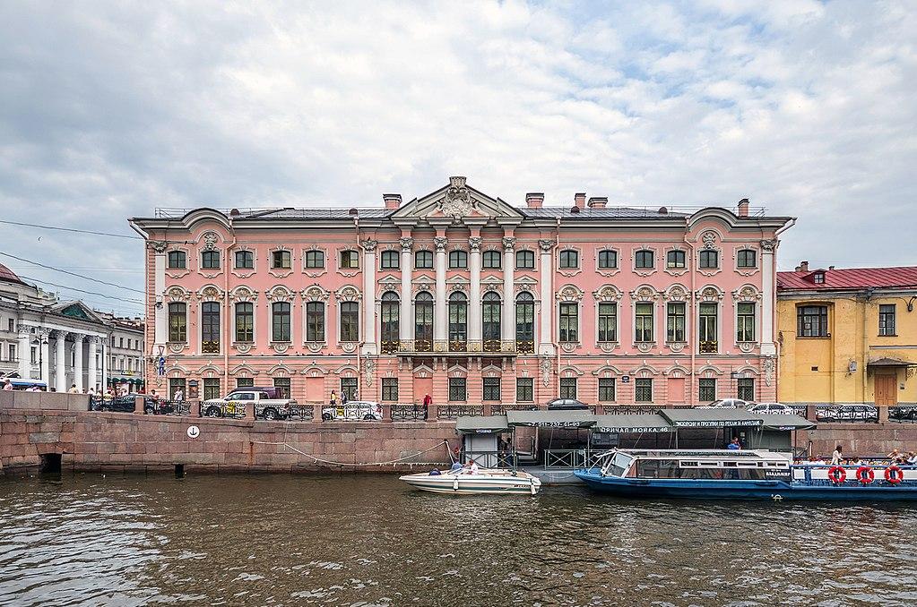 Строгановский дворец. Фото: Florstein (WikiPhotoSpace)