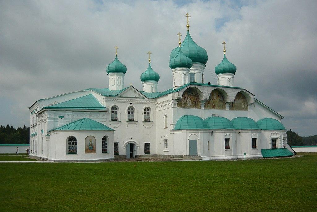 Свято-Троицкий Александра Свирского мужской монастырь. Фото: AleAlexander (Wikimedia Commons)