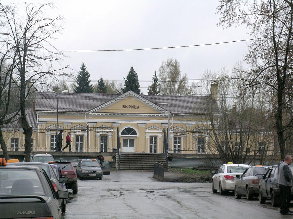Вокзал в Вырице. Фото: 13243546A (Wikimedia Commons)