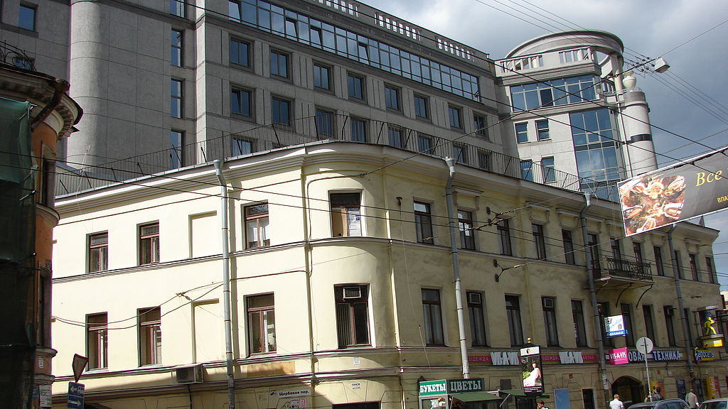 Загородный проспект, 1. Фото: Lisidze (Wikimedia Commons)