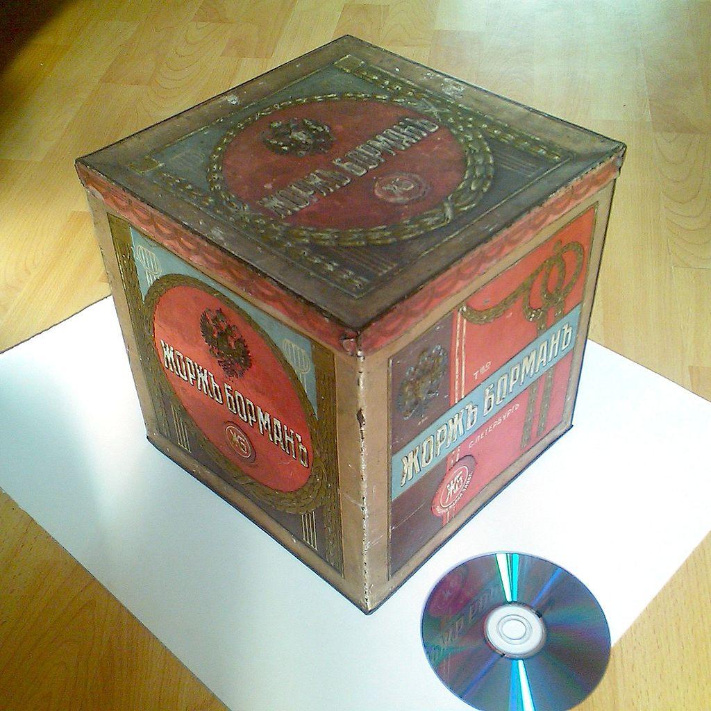 Упаковка кондитерской продукции Жорж Борман. Фото: Korkmazov (aka webmanic) (Wikimedia Commons)