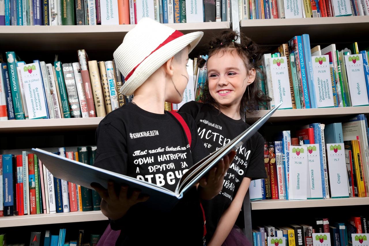 """11. Детская библиотека """"Город"""". Фото: vk.com/childcitylib"""