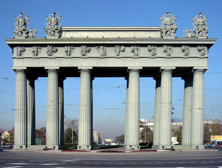 Московские триумфальные ворота. Автор: Evgeny Gerashchenko (Wikimedia Commons)