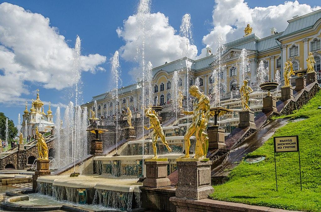 Петродворцовый район. Большой Каскад в Петергофе. Фото: Florstein