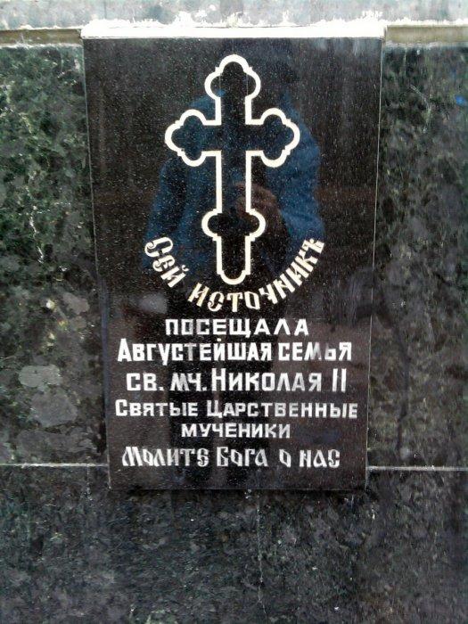 Только табличка с крестиком в отличном состоянии (проспект Тореза). Фото: svyato.info