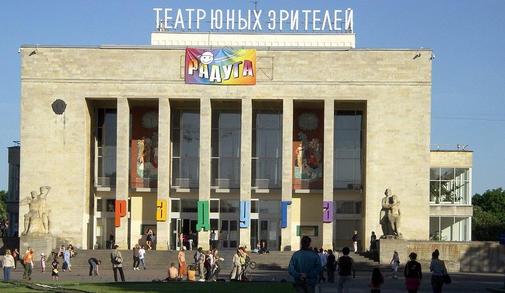 14. Театр Брянцева. Фото: George Shuklin (Wikimedia Commons)