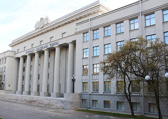 Военная академия связи имени маршала Советского Союза С. М. Буденного. Фото: Минобороны России