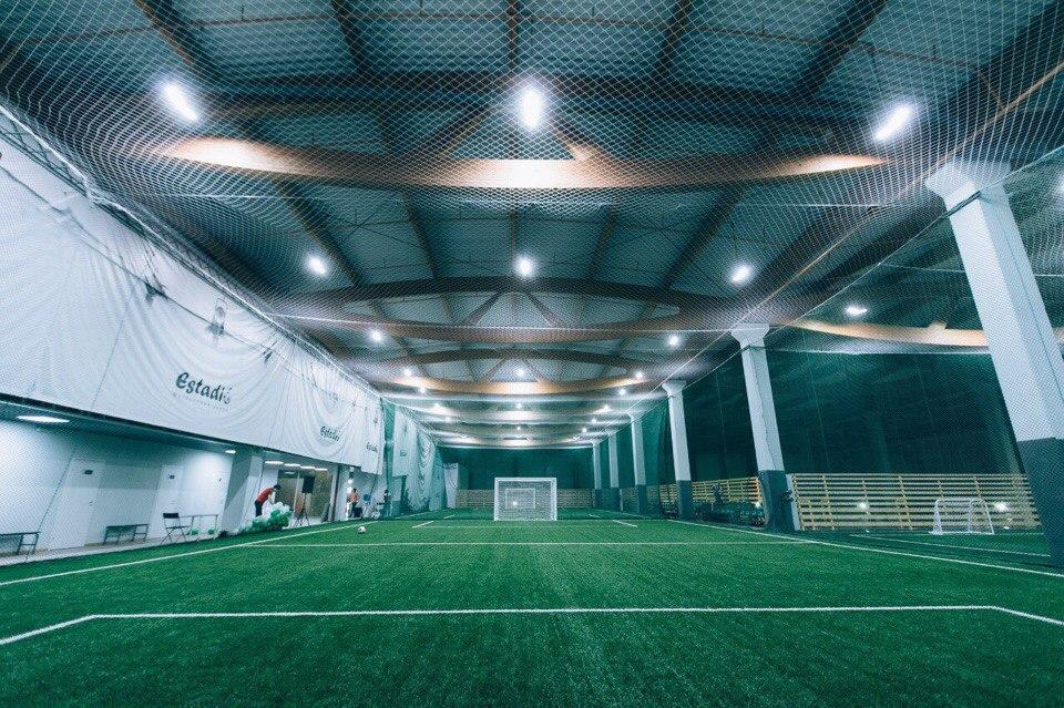 Футбольный центр Estadio