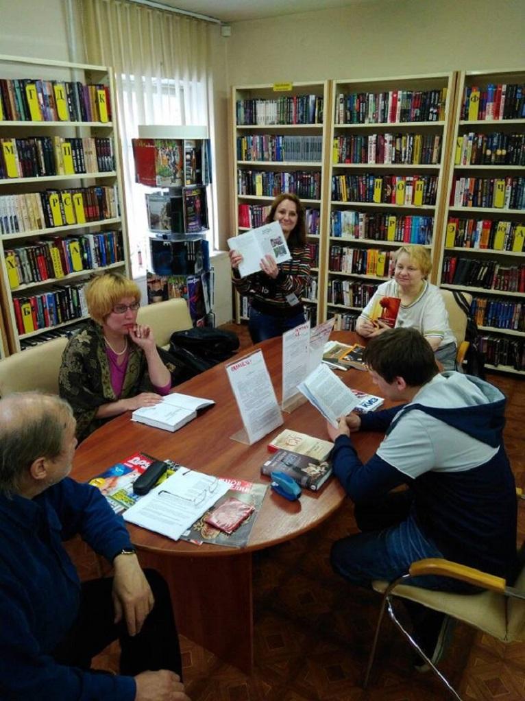16. Библиотека Лиговская. Фото: facebook.com/ligovka99