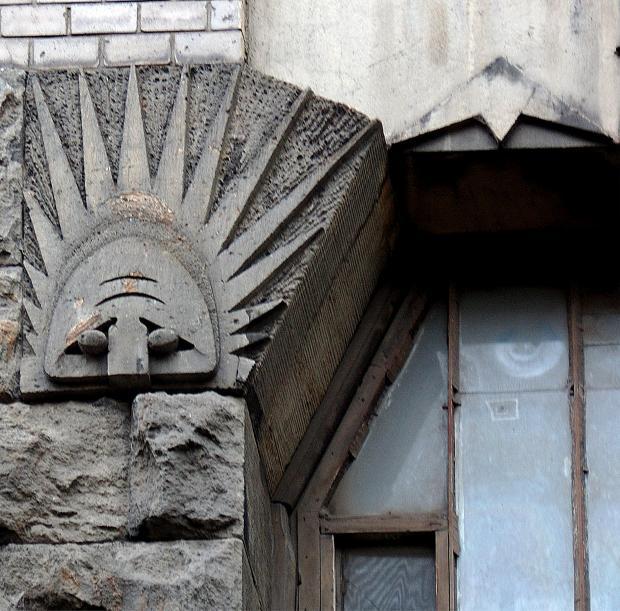 Стремянная ул., 11. Доходный дом А. Ф. Бубыря. Фото: citywalls.ru