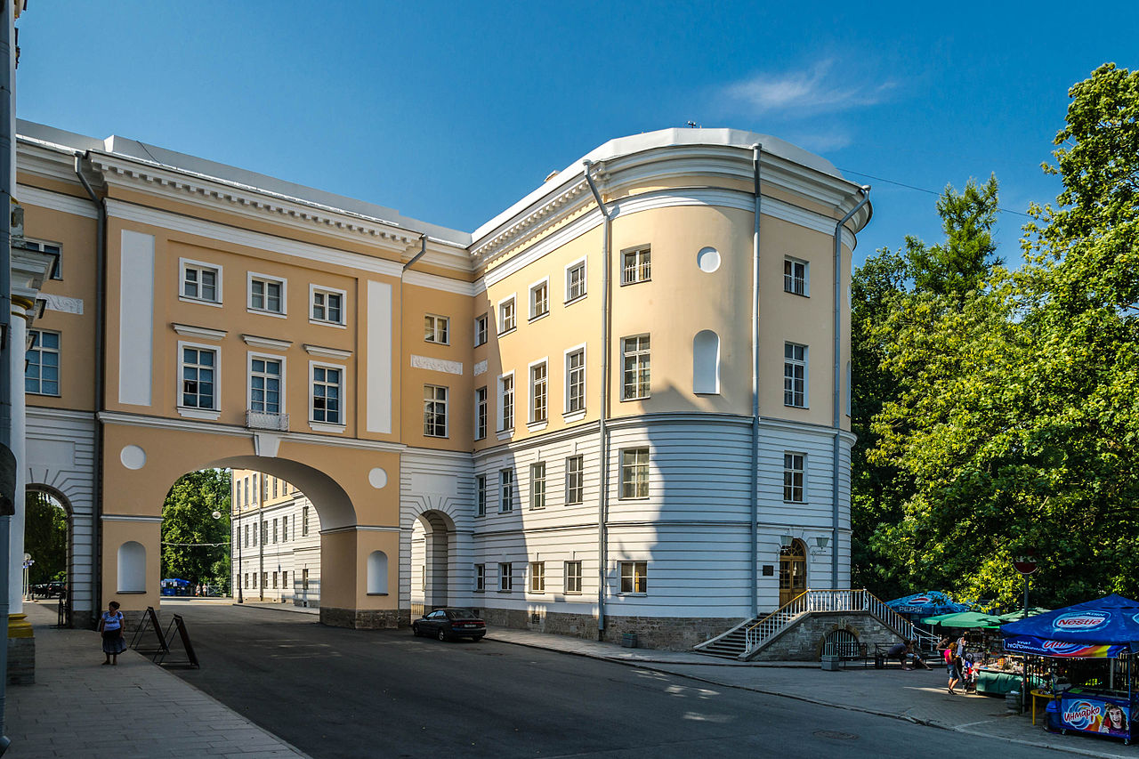 Здание Лицея, где учился А. С. Пушкин. Автор фото: Florstein (WikiPhotoSpace)