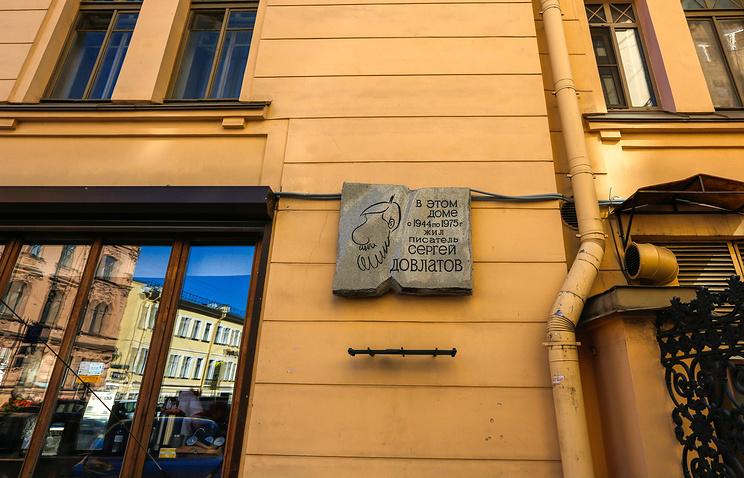 Памятная доска на доме Довлатова. Фото: tass.ru