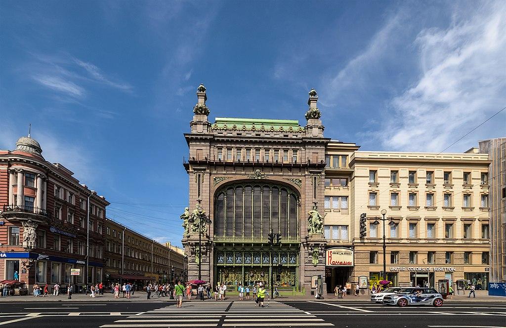 19. Театр им. Акимова. Фото: Florstein (WikiPhotoSpace)