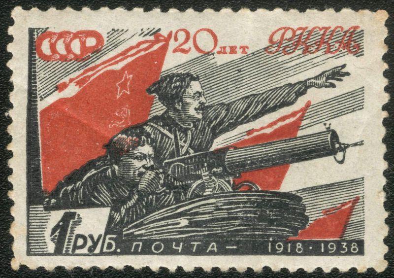 Почтовая марка СССР с кадром из фильма, 1938 г. Фото: Почта СССР  (Wikimedia Commons)