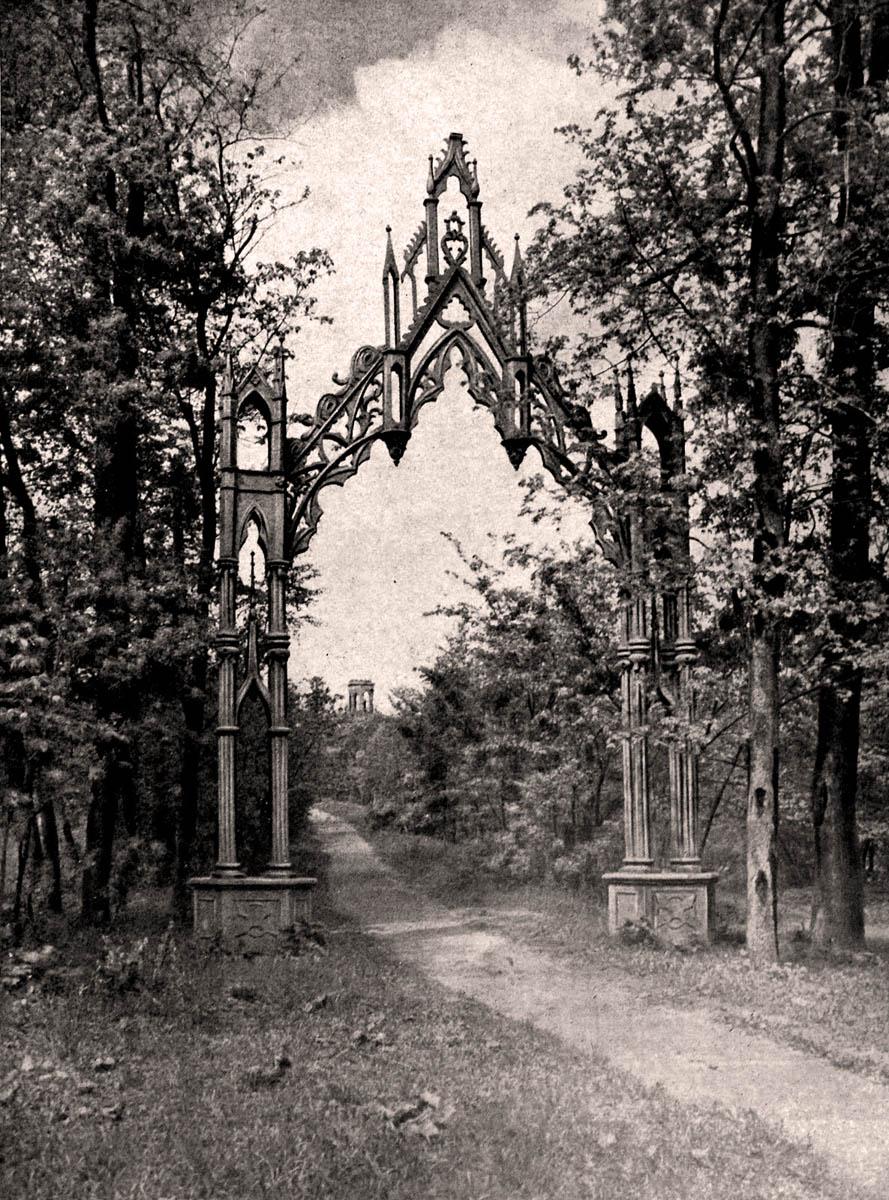 Царское село. Готические ворота. 1954 Год