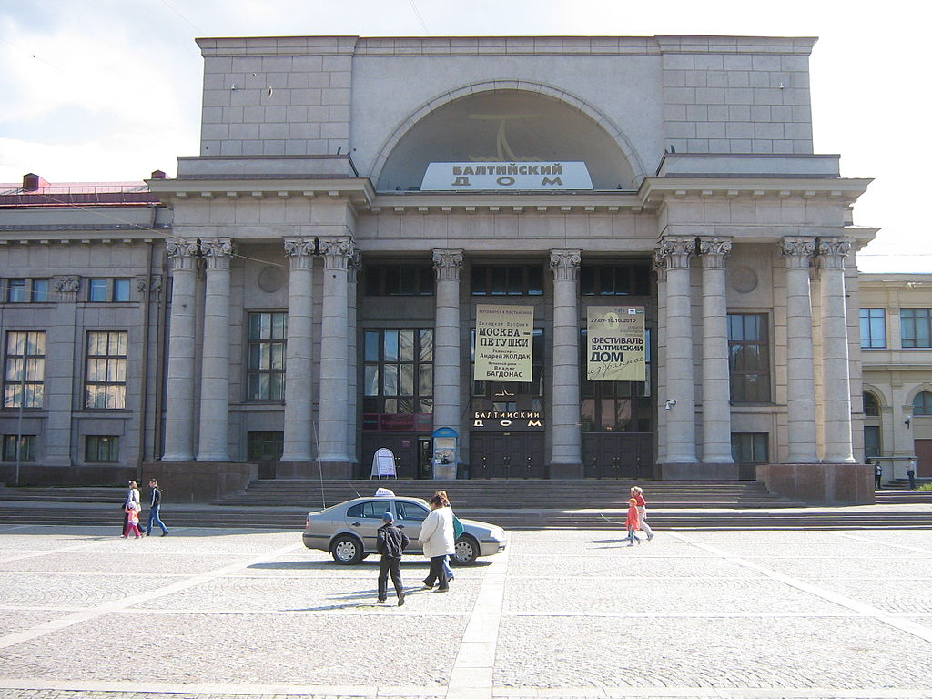 "20. Театр ""Балтийский дом"". Фото: Peterburg23 (Wikimedia Commons)"