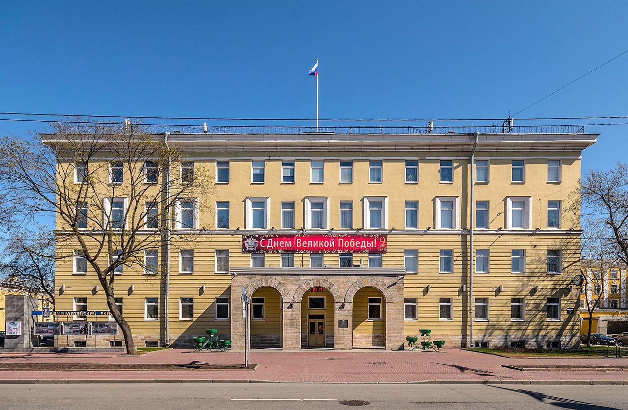 Здание Адмиралтейского райсовета в Санкт-Петербурге. Автор фото: Florstein (WikiPhotoSpace)