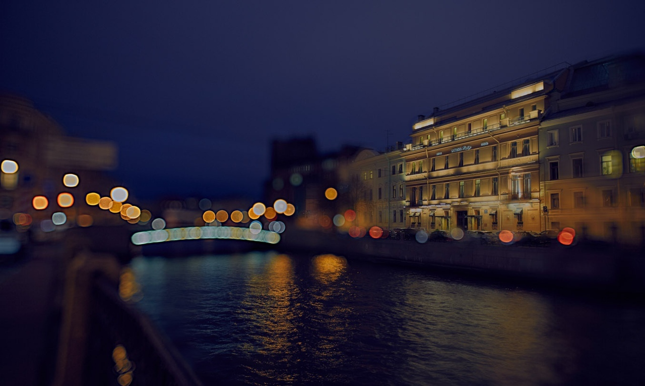 Domina St. Petersburg 5*