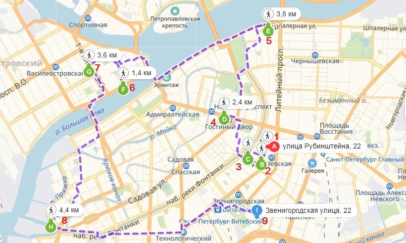 Маршрут по Петербургским адресам Довлатова. Фото: карта Яндекс