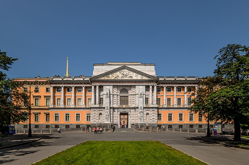 Парадный фасад Михайловского замка в Санкт-Петербурге. Фото: Florstein (WikiPhotoSpace)