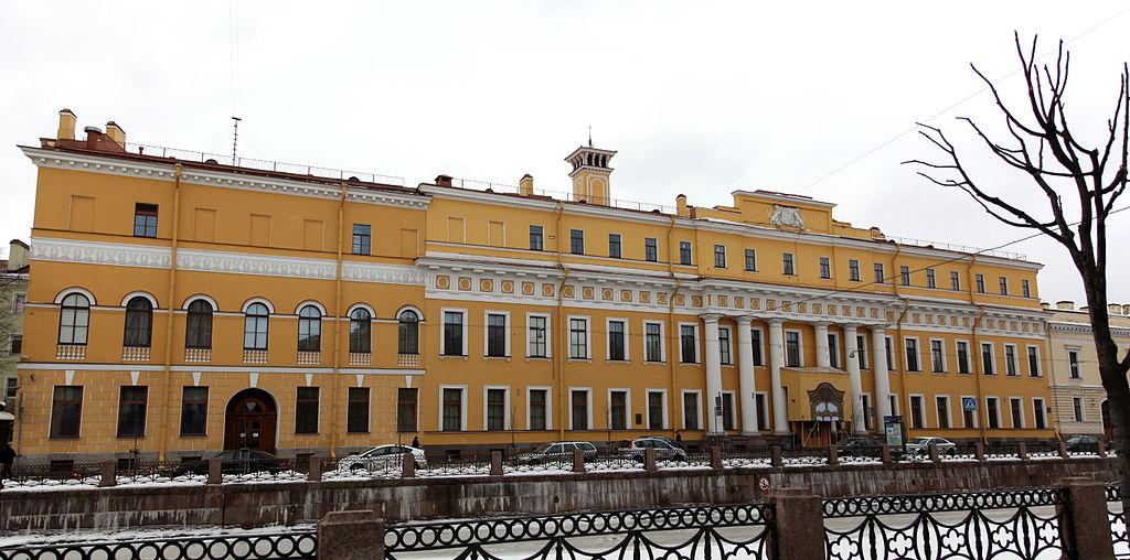 Дворец Юсуповых на Мойке. Фото: MartinPutz (Wikimedia Commons)