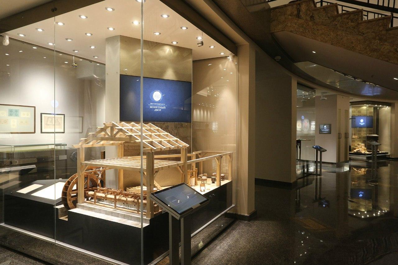 Музей истории денег. Фото: vk.com/museum_goznak