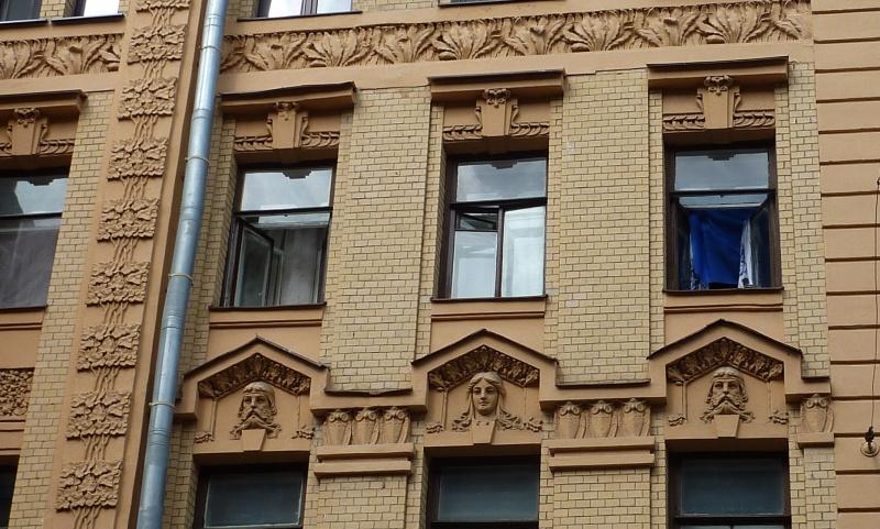 Доходный дом Е. П. Михайлова. Фото: spbspace.com