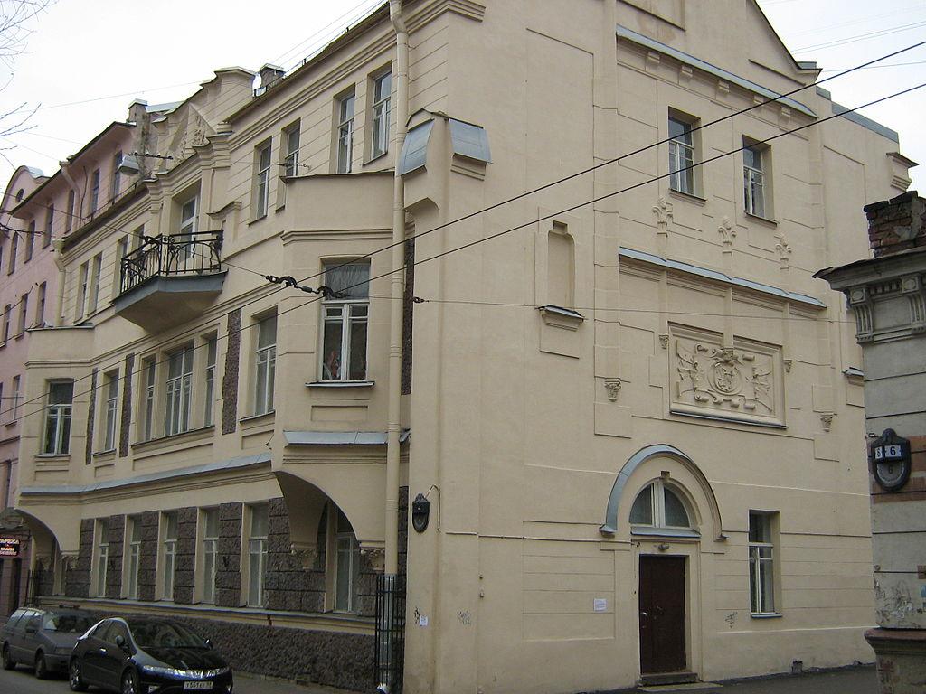 Дом 4 (особняк Винекена). Фото: Potekhin