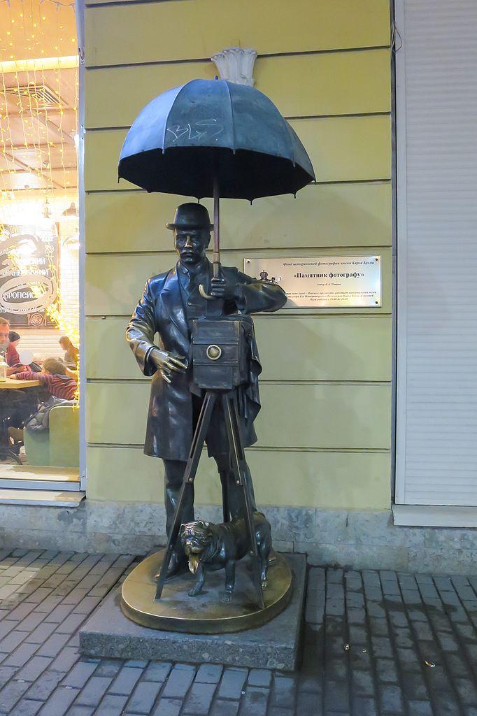 Памятник фотографу. Фото: Poudou99
