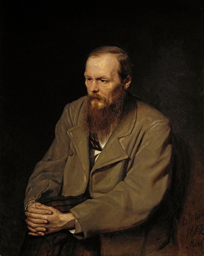 Портрет Ф. М. Достоевского. Автор: Василий Григорьевич Перов