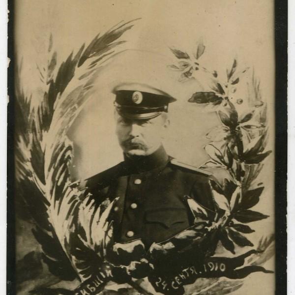 Открытка в память авиатора Мациевича. Фото: авиару.рф