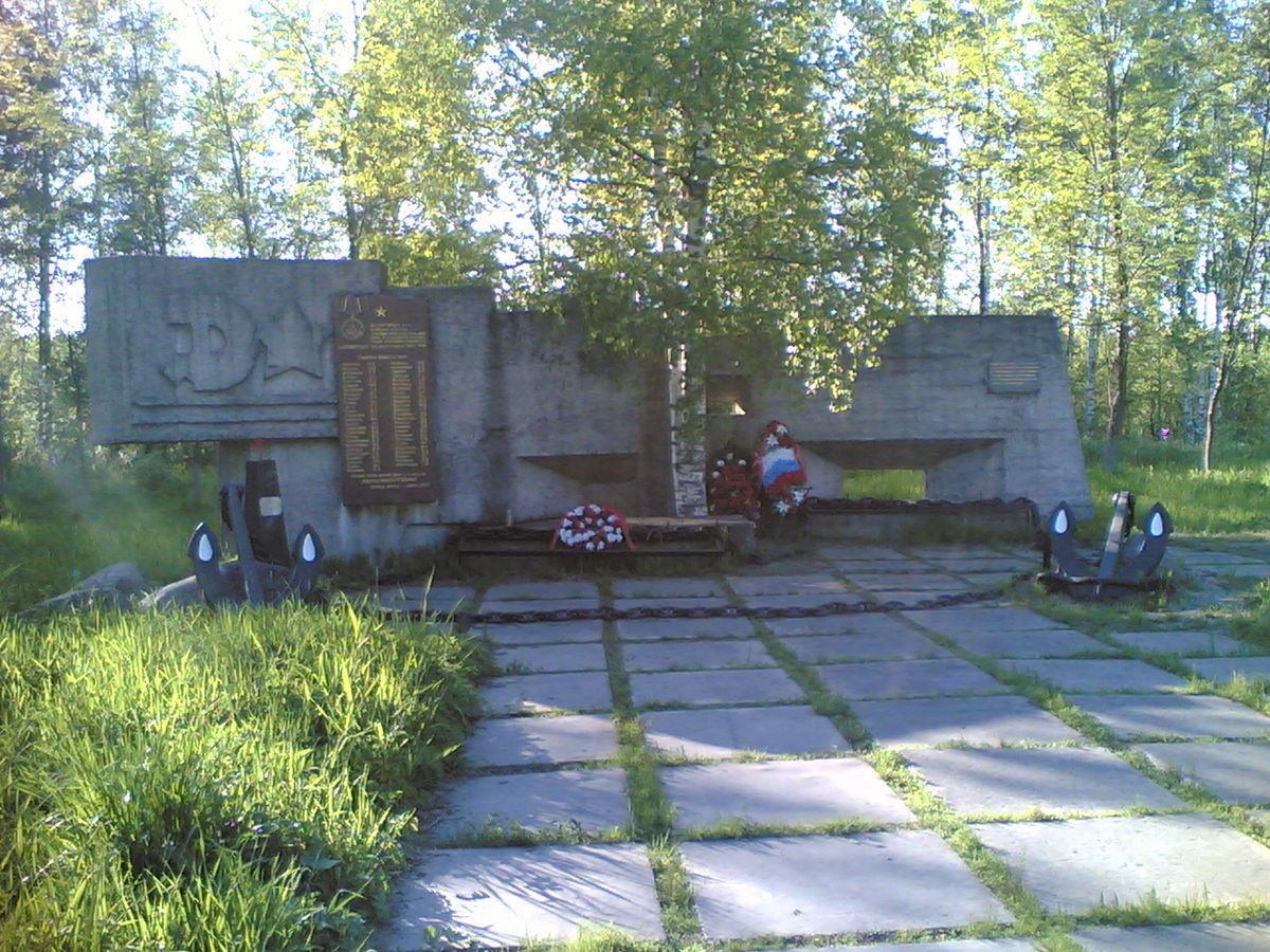 "Общий вид мемориала ""Якорь"". Автор фото: Участник:Mashiah Davidson (Wikimedia Commons)"