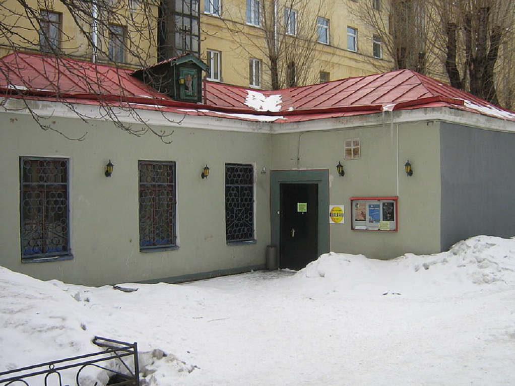 "21. Театр ""Karlsson Haus"". Фото: Peterburg23 (Wikimedia Commons)"
