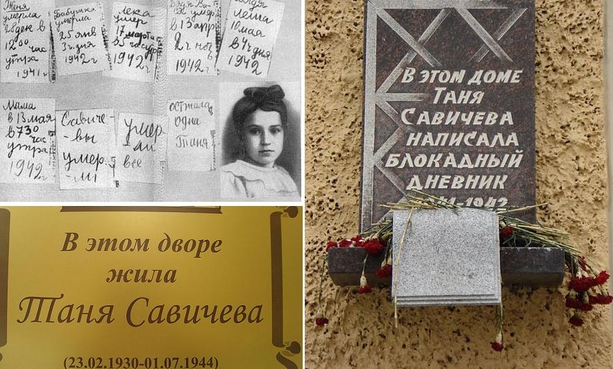 Мемориальная доска Тане Савичевой, установленная на её доме. Памятная табличка во дворе дома, где жила Таня Савичева. Автор фото: Mikhail Gruznov (Wikimedia Commons)