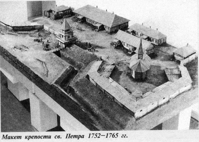 Крепость возводилась как дерево-земляная