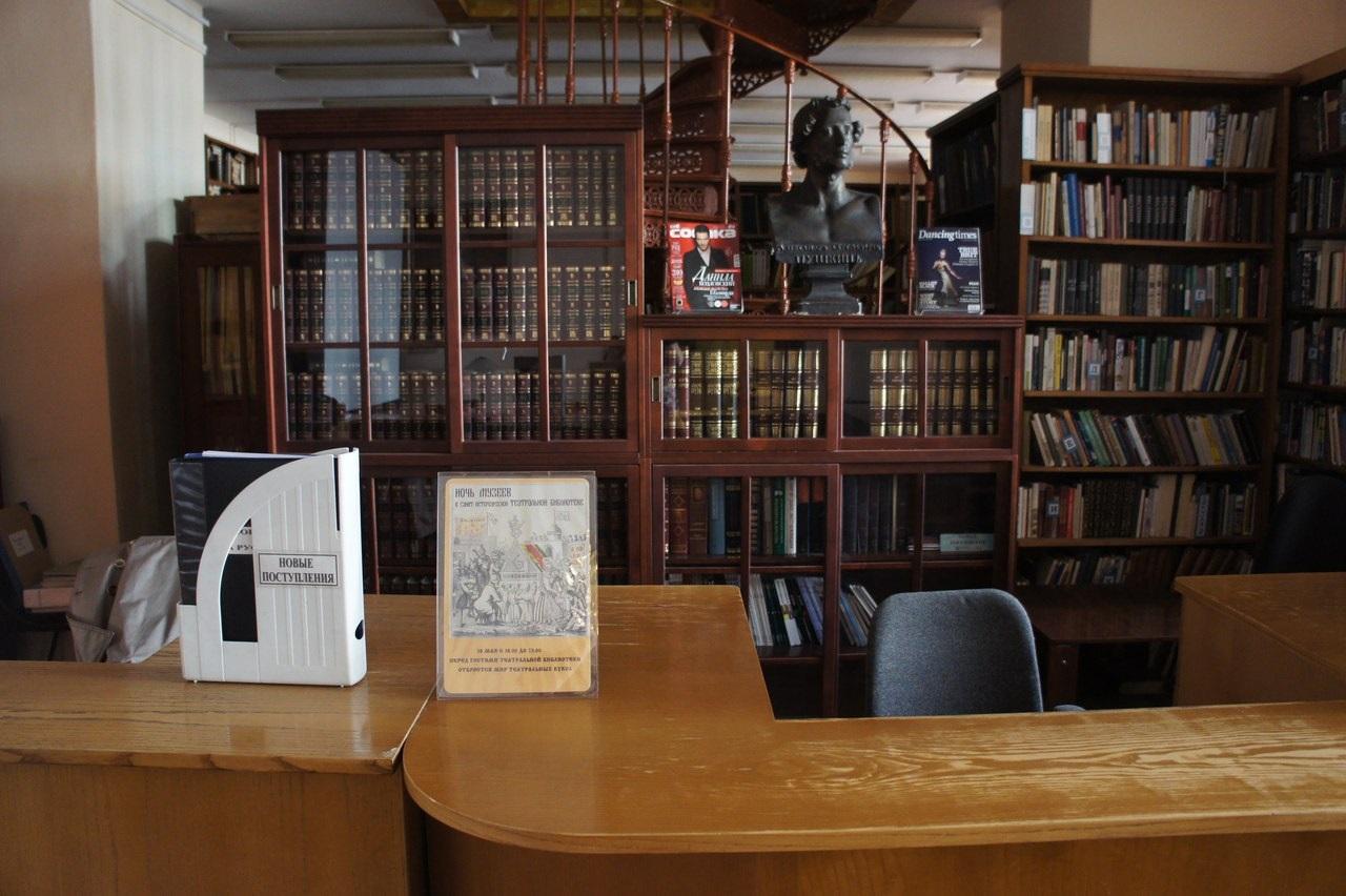 24. Санкт-Петербургская Театральная библиотека. Фото: vk.com/club55052134