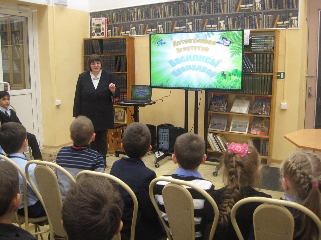 """25. Детская библиотека """"Остров сокровищ"""". Фото: Marie Marin vk.com/club65341890"""