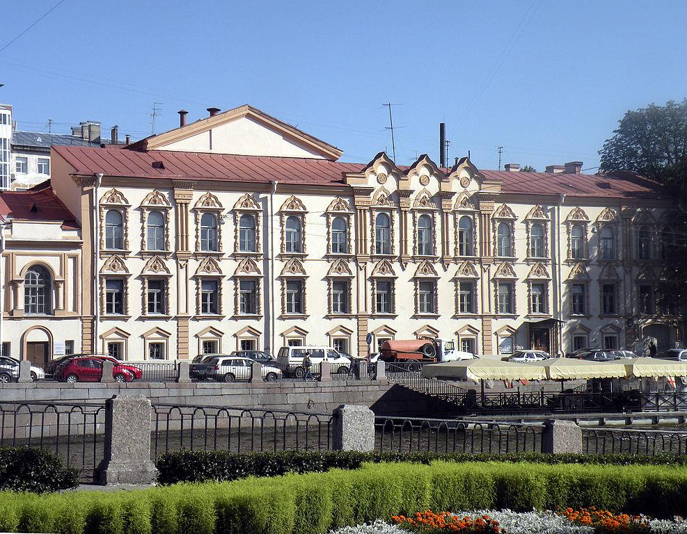 2. Библиотека Маяковского. Фото: Витольд Муратов (Wikimedia Commons)