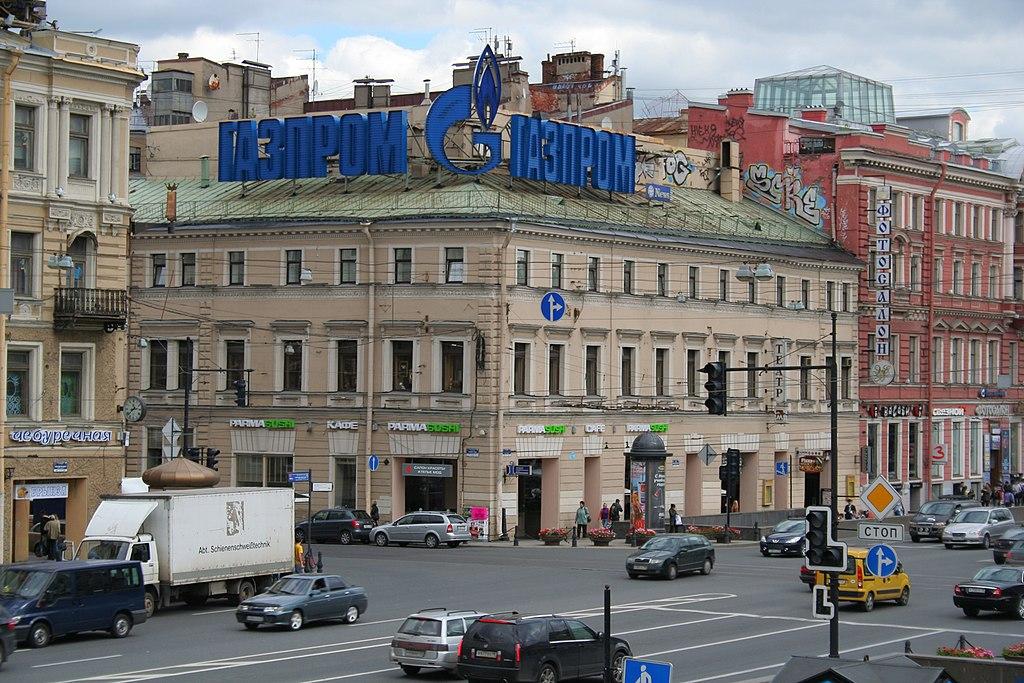 Невский проспект в Санкт-Петербурге. Дом № 52. Фото: A.Savin (Wikimedia Commons · WikiPhotoSpace)