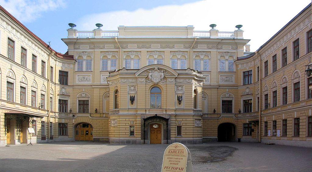 Академическая капелла, 16 дек. 2008 г. Фото: Пётр Трубинов (Wikimedia Commons)