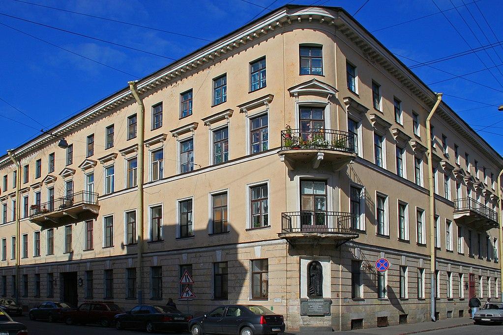 Дом Родиона Раскольникова. Фото: A.Savin (Wikimedia Commons · WikiPhotoSpace)