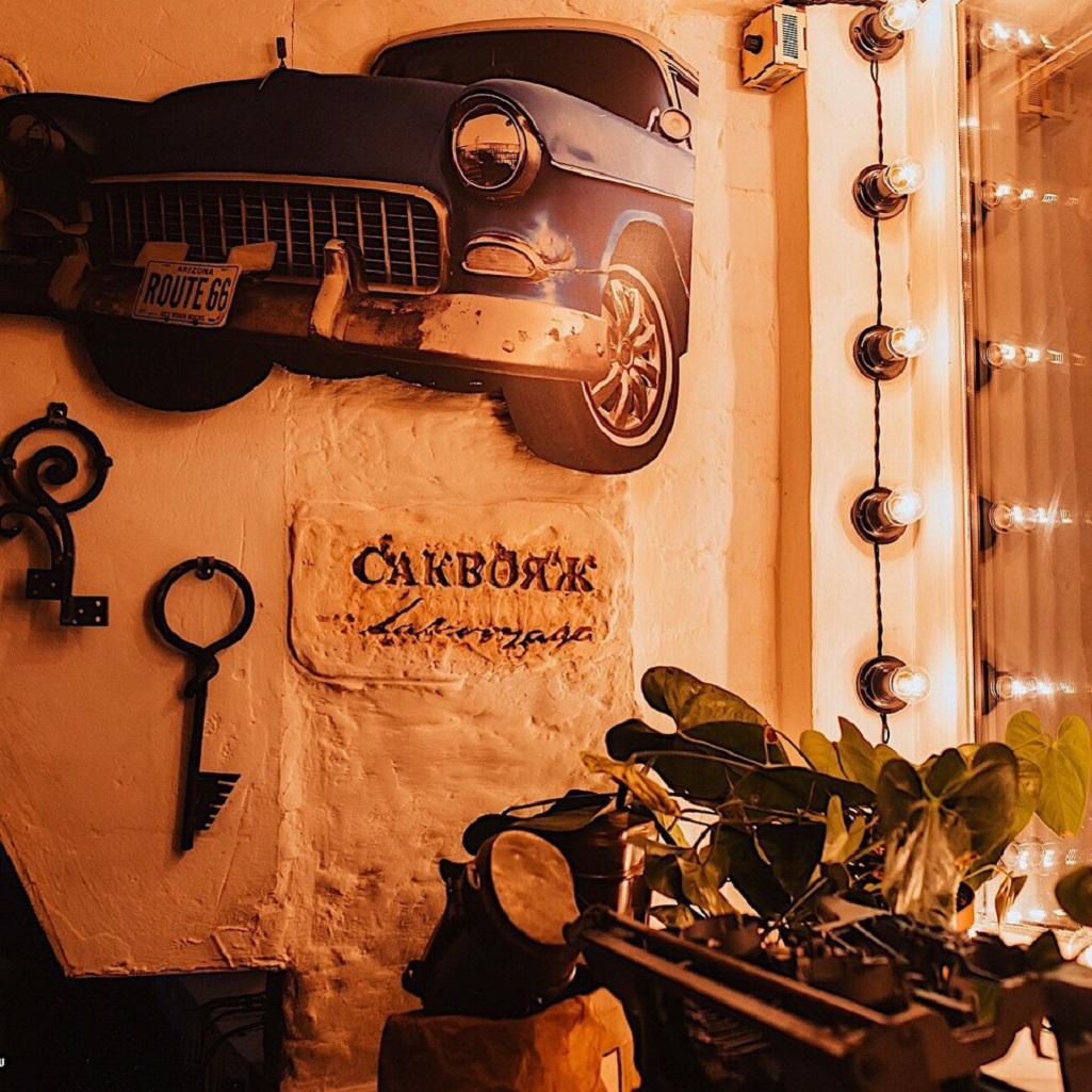 """Ресторан """"Саквояж беременной шпионки"""". Фото: vk.com/club412826"""
