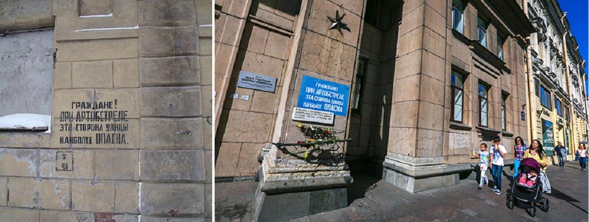 Улица Калинина, 6. Граждане! При артобстреле эта сторона улицы наиболее опасна. Автор фото: 13243546A (Wikimedia Commons)