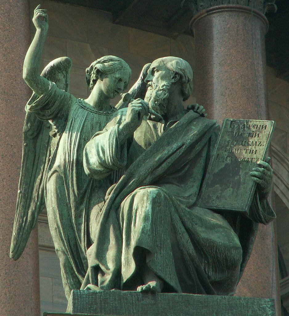Статуя Апостола Матфея — Исаакиевский собор. Автор фото: User:LoKi