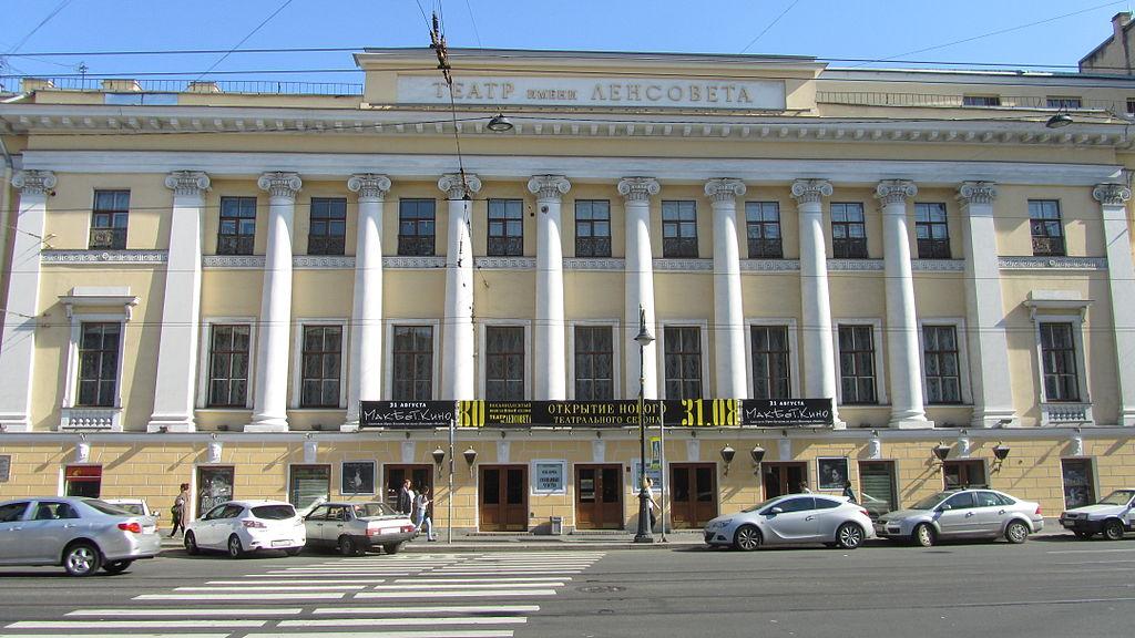 3. Театр Ленсовета. Фото: Пересмешникъ