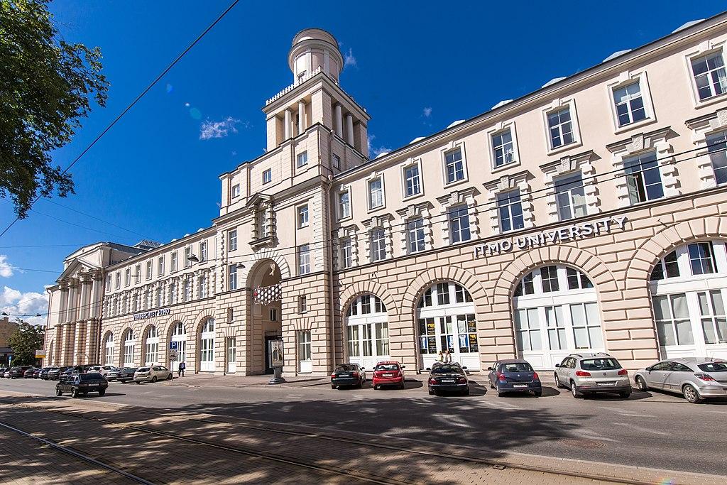 Университет ИТМО. Фото: ITMO University