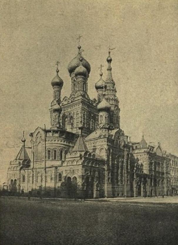 Свято-Троицкая церковь в 1916 году. Фото: (Wikimedia Commons)